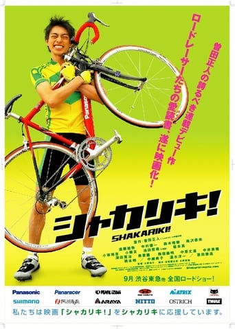 Poster of The Cycling Genius Is Coming!