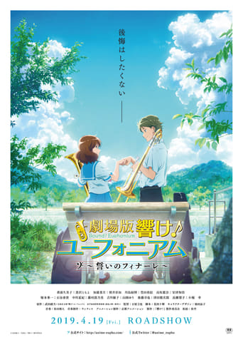The Sound! Euphonium Movie: The Finale of Oath (2019) movie poster image