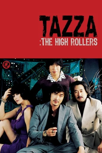 Tazza: The High Rollers Poster