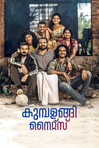 Poster of Kumbalangi Nights