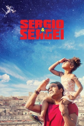 Poster of Sergio and Sergei