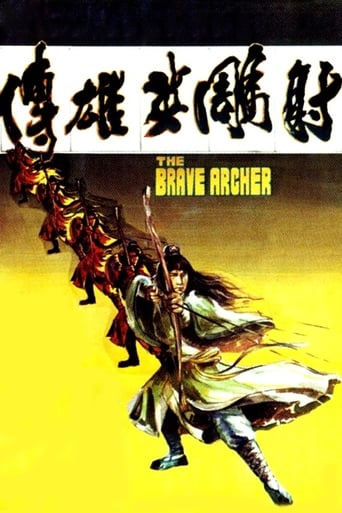Poster of The Brave Archer