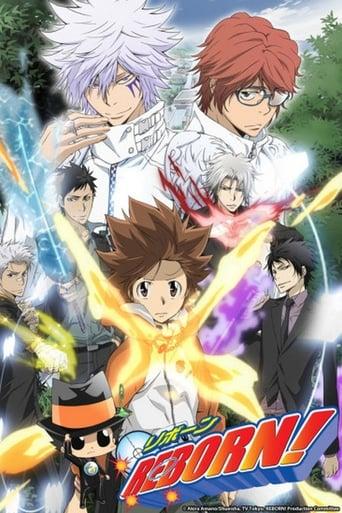 Poster of Katekyō Hitman Reborn!
