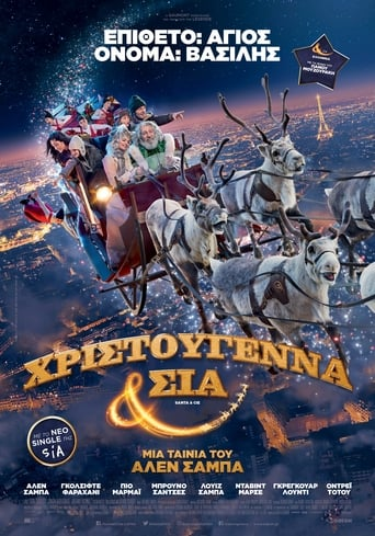 Poster of Santa & Cie