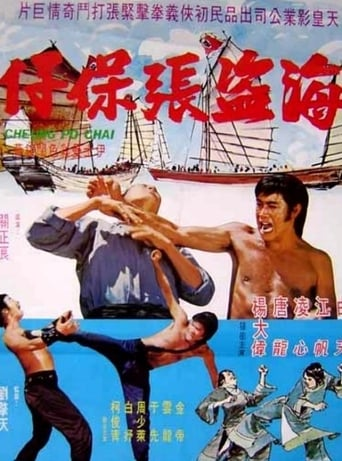 Poster of Cheung Po Chai