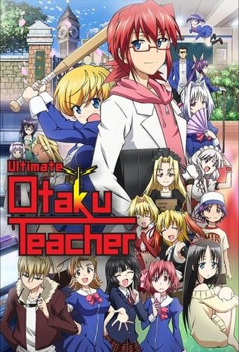 Poster of Ultimate Otaku Teacher