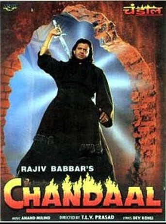 Poster of Chandaal