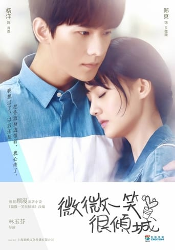 Poster of Love 020