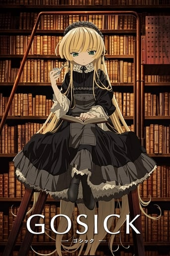 Poster of Gosick