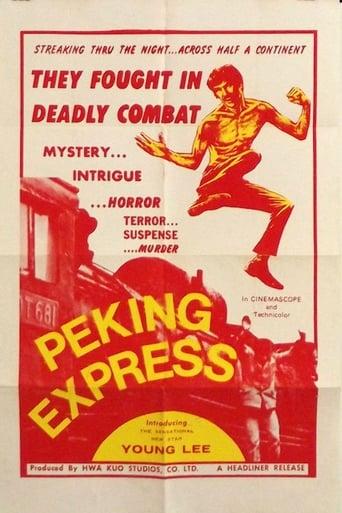 Poster of The Peking Man