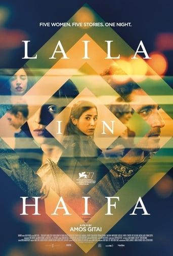 Poster of Laila in Haifa