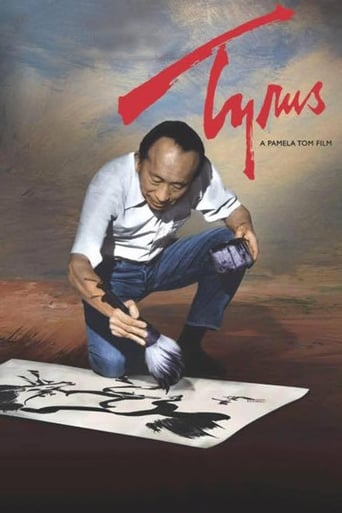 Poster of Tyrus: The Tyrus Wong Story