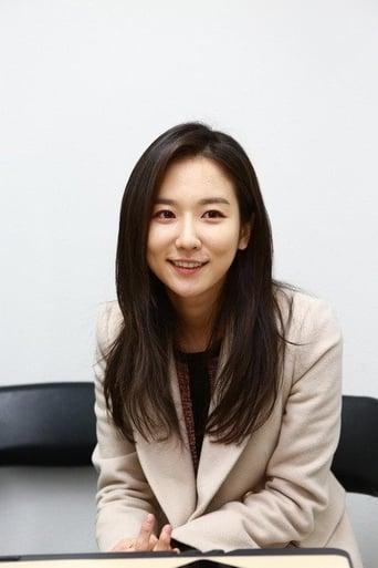 Ahn Mi-Na