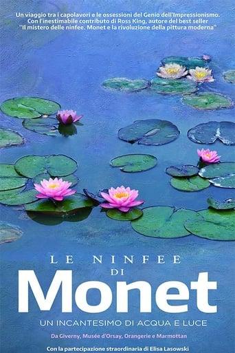 Моне: магія води та світла