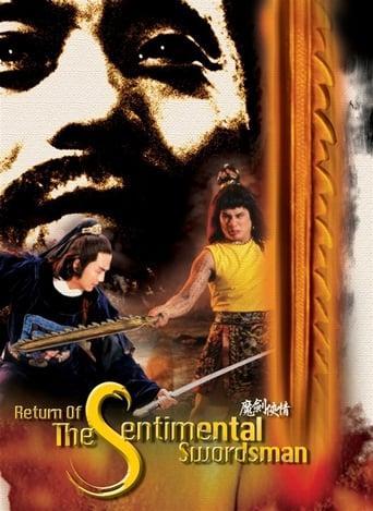Return of the Sentimental Swordsman