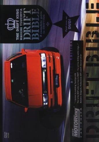 The Drift King Keiichi Tsuchiya's Drift Bible: A Complete Guide to Drifting