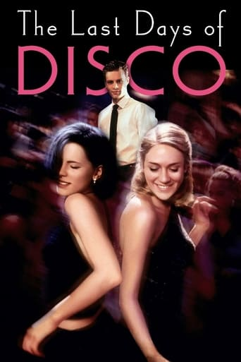 The Last Days of Disco image