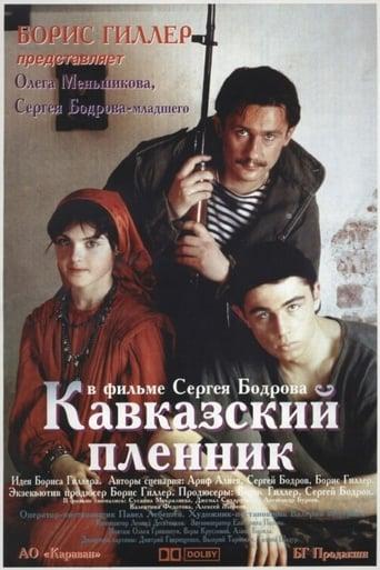 Gefangen im Kaukasus