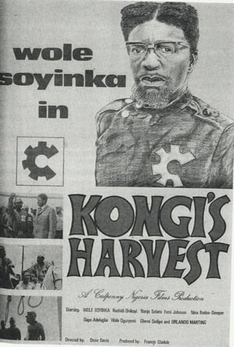 Poster of Kongi's Harvest