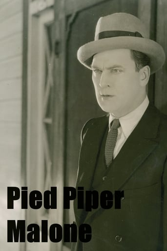 Poster of Pied Piper Malone