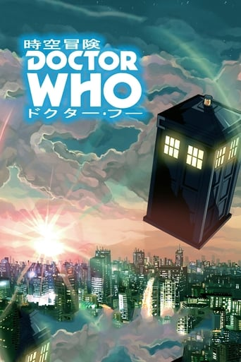 Poster of Doctor Who Anime ドクター・フーのファン・アニメ