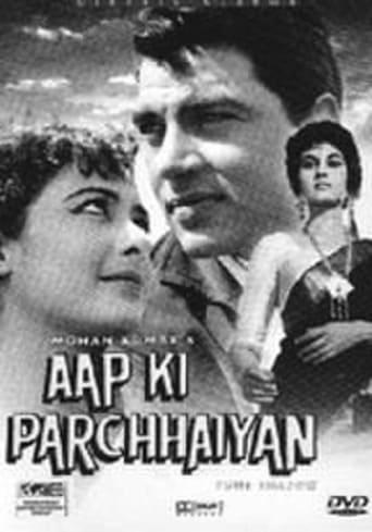 Watch Aap Ki Parchhaiyan Online Free Putlocker
