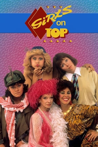 Poster of Girls On Top