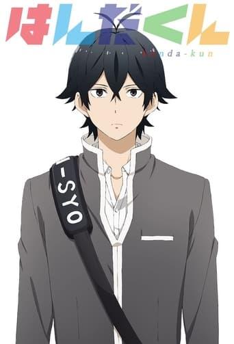 Poster Handa-kun