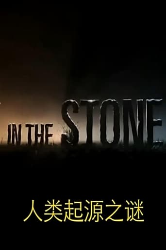 Poster of National Geographic: Sex in the Stone Age