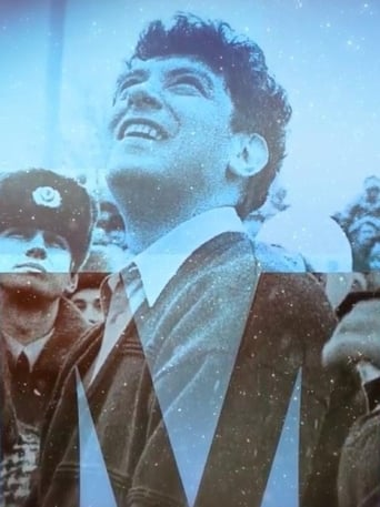 Poster of Немцов