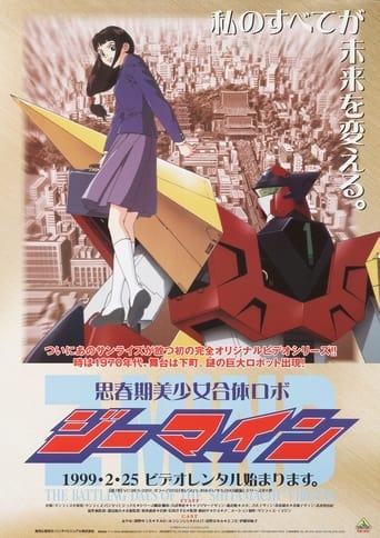 Poster of Z-MIND