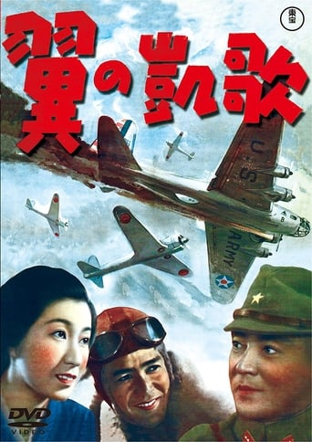 Wings of Victory Yify Movies