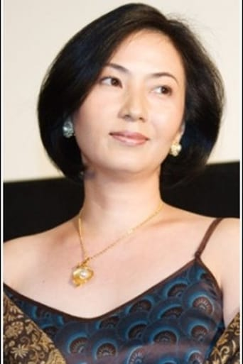 Image of Mako Hyoudou