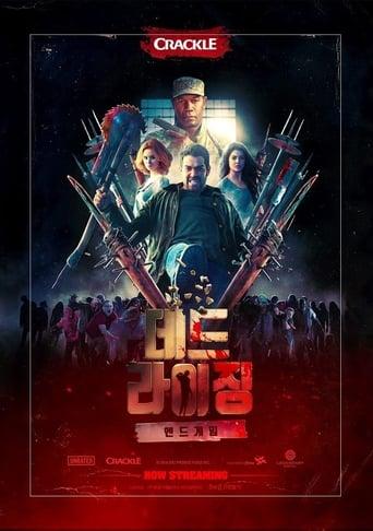 Poster of Dead Rising: Endgame