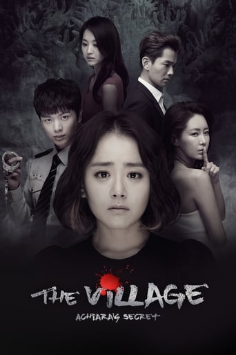 Poster of The Village: Achiara's Secret
