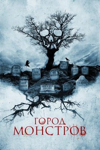 Poster of Город монстров