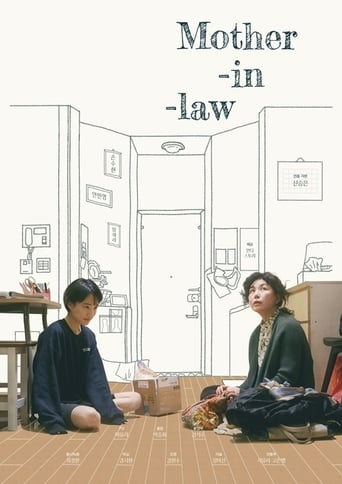 Watch Mother-in-law Free Movie Online