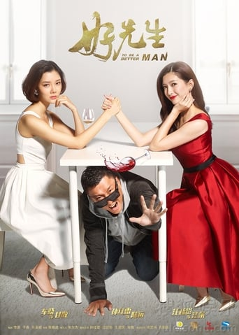 Poster of To Be a Better Man