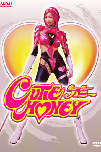 Cutie Honey  (Kyûtî Hanî) stream complet