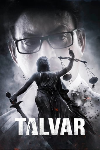Poster of Talvar