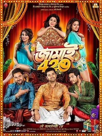 Poster of Jamai 420