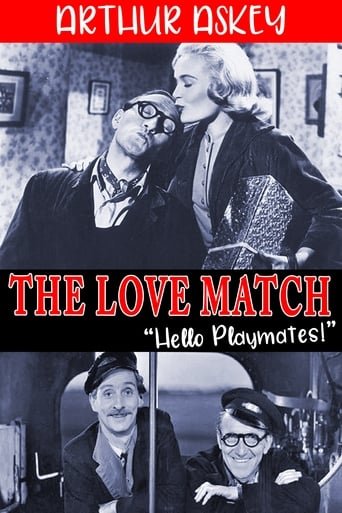 Poster of The Love Match