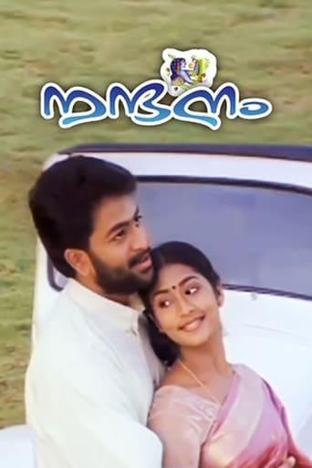 Poster of Nandanam