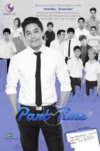 Part Time - The Series