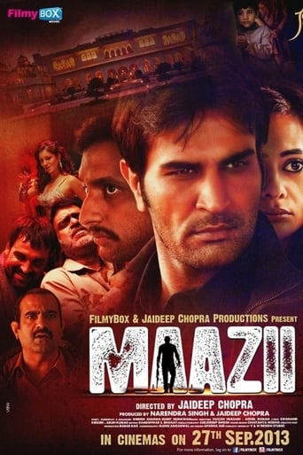 Poster of Maazii
