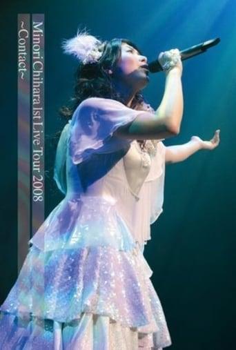 Poster of Minori Chihara 1st Live 2008 - Contact