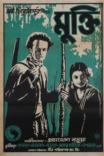 Poster of The Liberation of the Soul