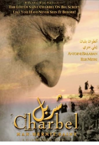 Poster of Charbel: The Movie