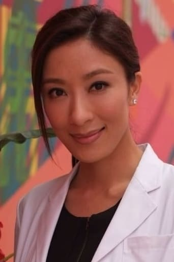 Image of Tavia Yeung