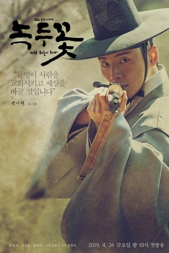 The Nokdu Flower 1ª Temporada Completa Torrent (2021) Legendado WEB-DL 1080p Download